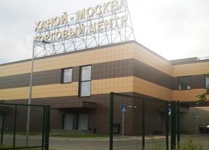Ограждение Делового центра ХАНОЙ-МОСКВА